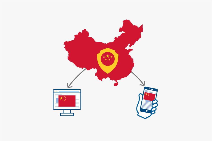 Китайская полиция сканирует содержание смартфонов граждан, не предъявляя им обвинений