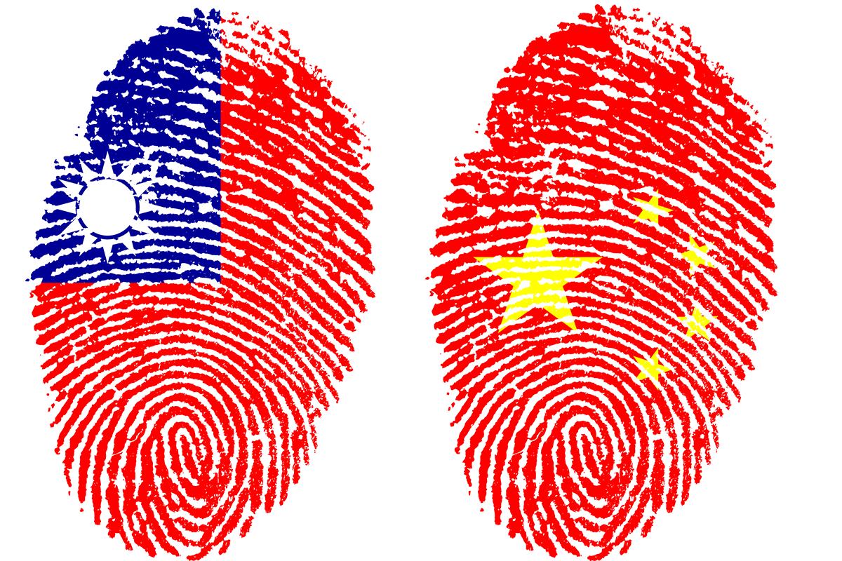 Тайвань обвинил Пекин в кибератаках на госорганы