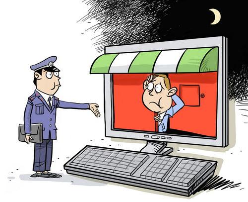 Правительство не одобрило единый сбор с покупок в зарубежных онлайн-магазинах