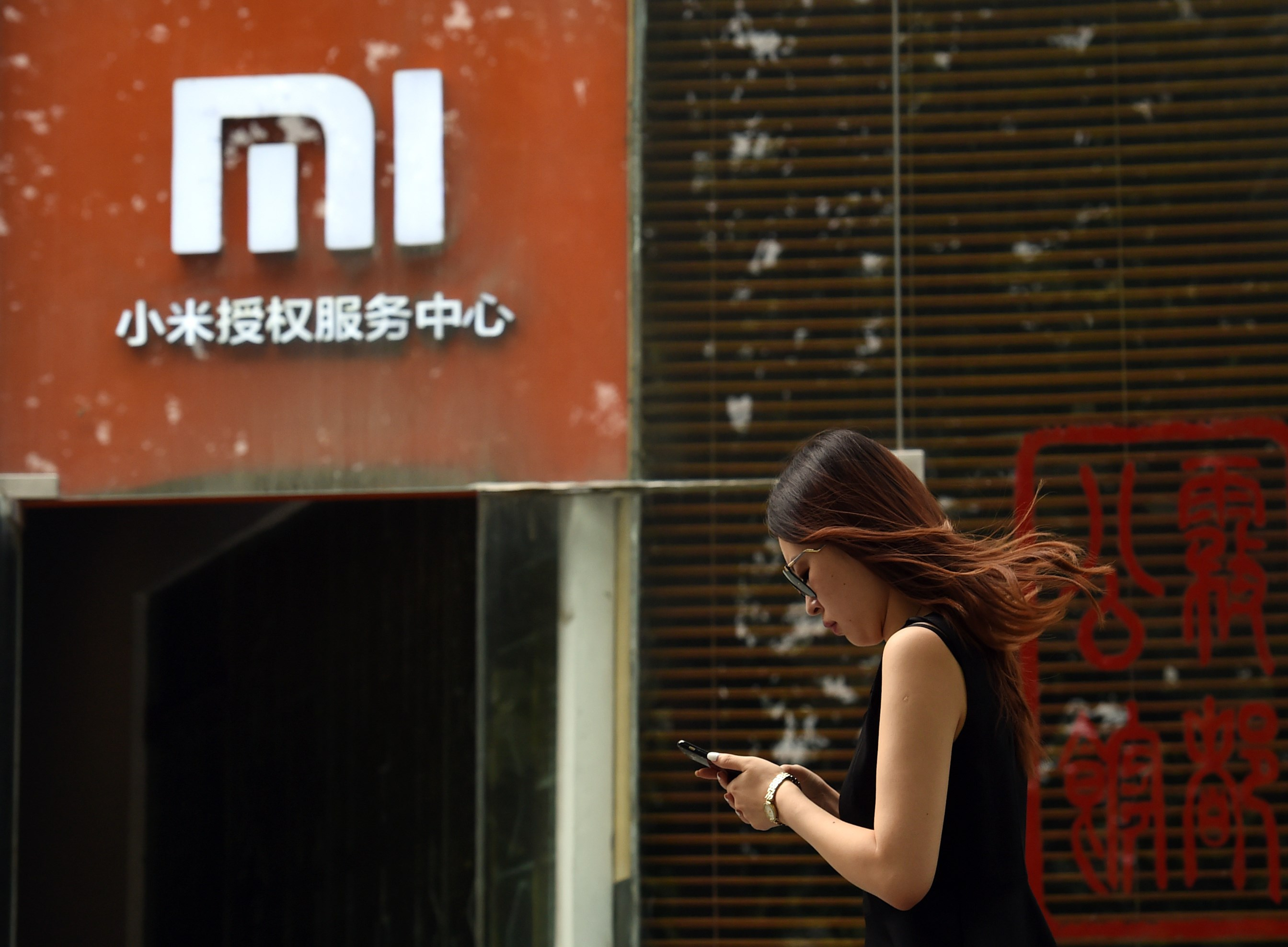Xiaomi снова заподозрили в слежке за пользователями
