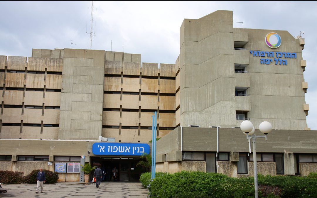Израильская больница атакована вымогательской группировкой