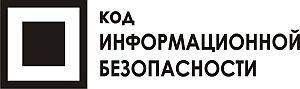 """Information Security рекомендует: """"Код ИБ ПРОФИ"""" в Сочи перенесет безопасников в 2024 год"""