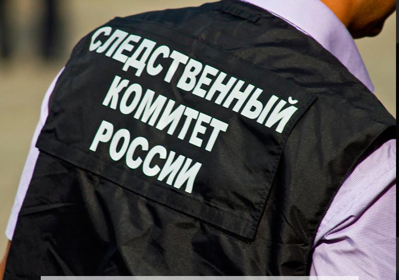 В СК нашли виновного в утечке данных сотен тысяч сотрудников РЖД