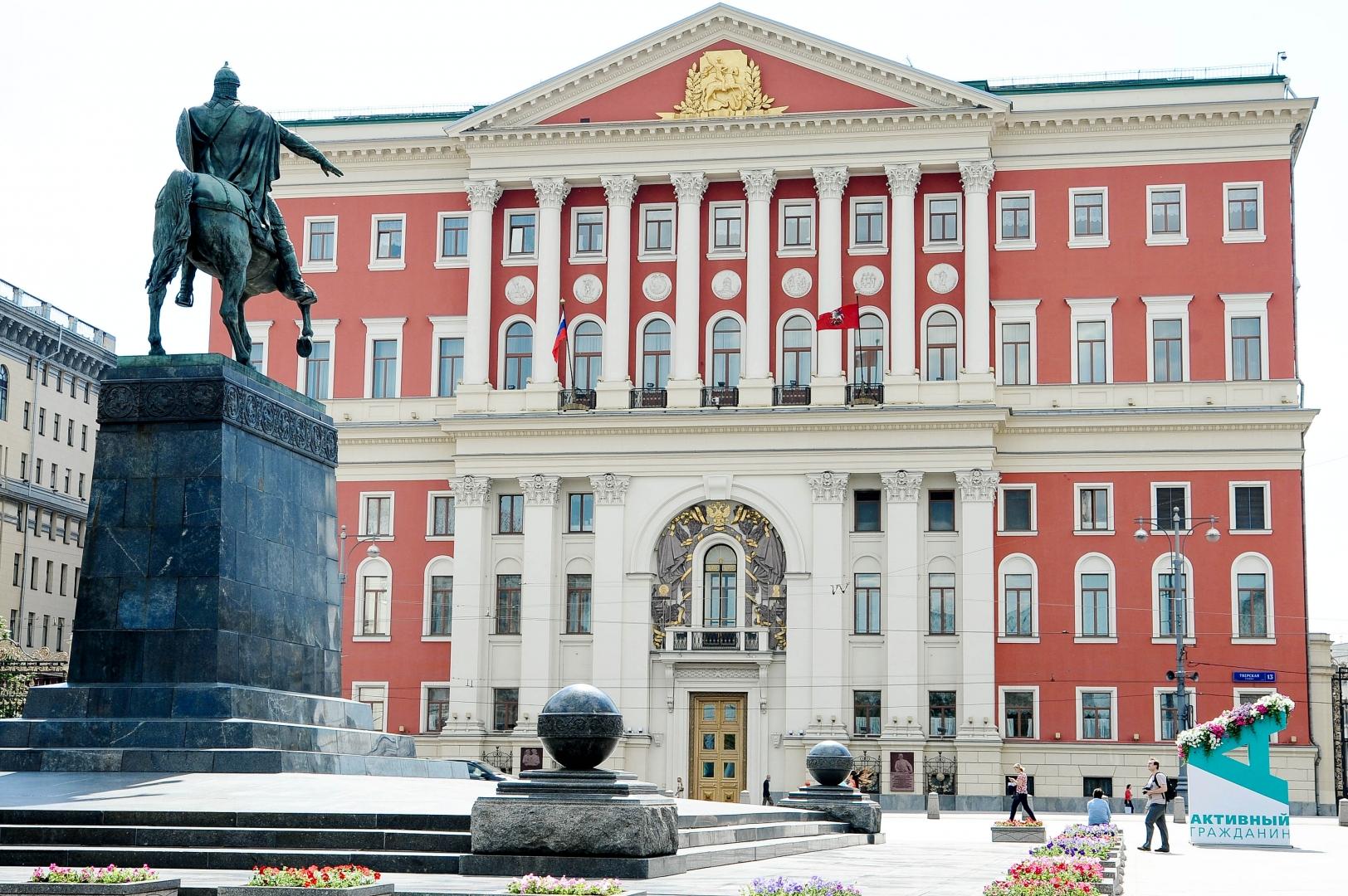Мэрия Москвы готова потратить 280 млн руб. на систему сбора информации о жизнедеятельности москвичей