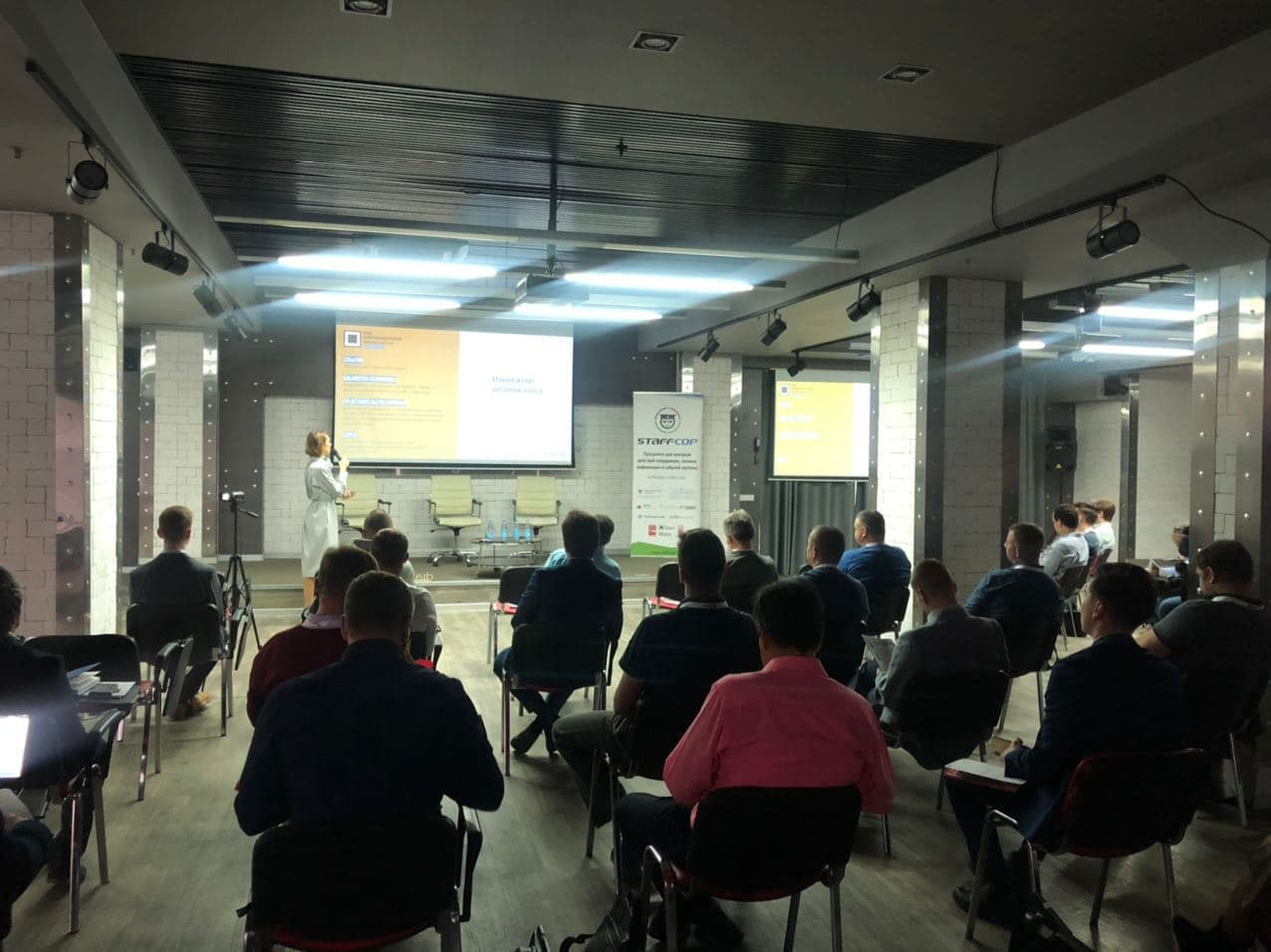 Конференция Код ИБ добралась до Нижнего Новгорода