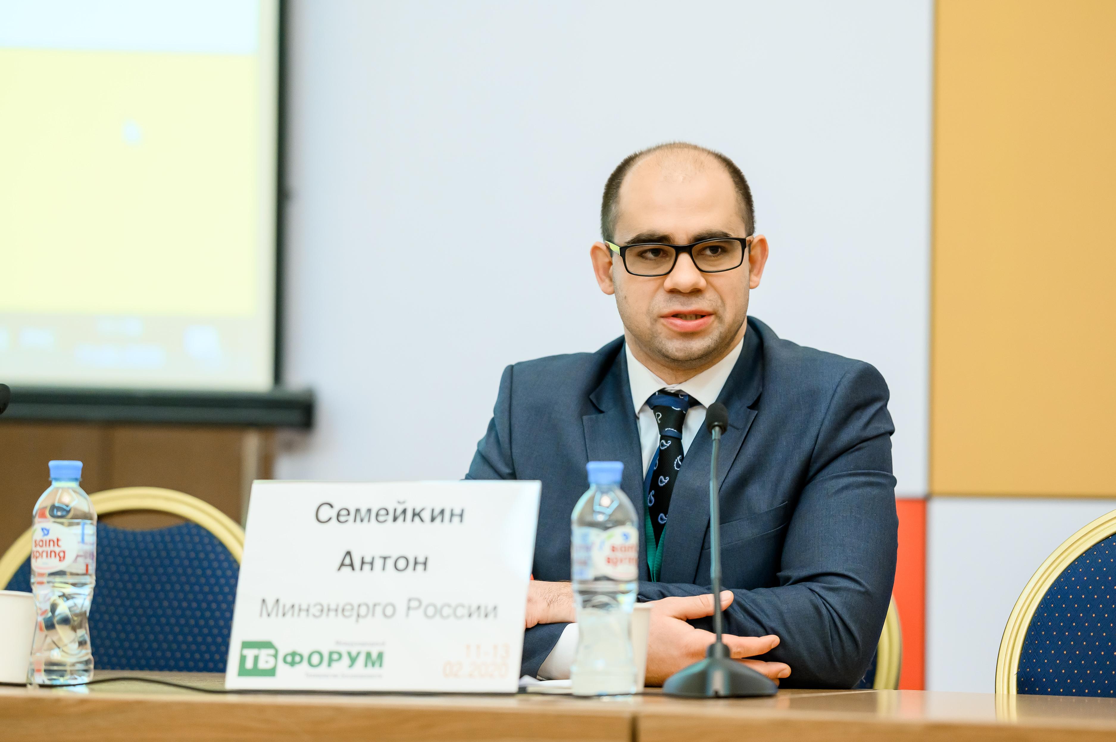 Антон Семейкин