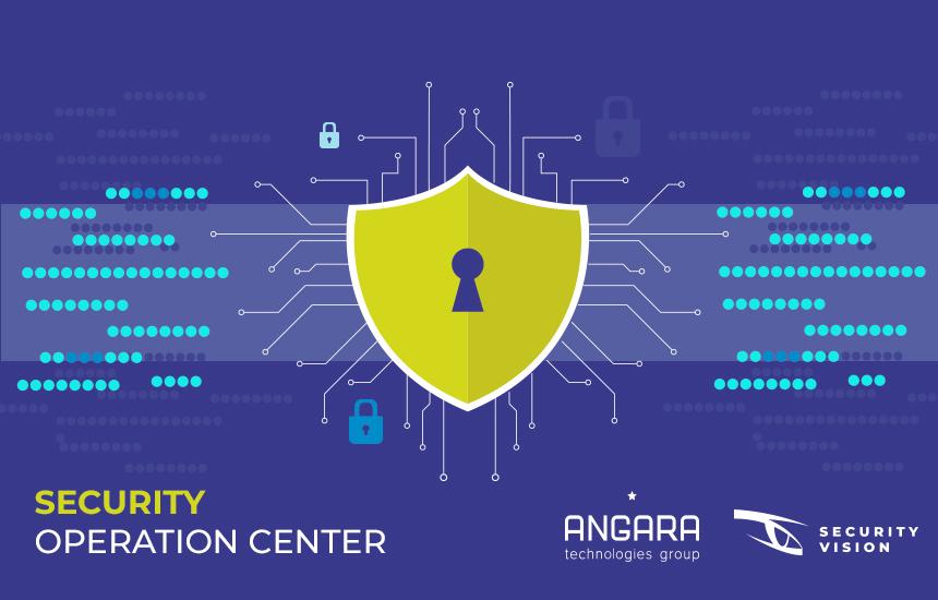 Группа компаний Angara расширяет возможности коммерческого SOC с помощью Security Vision IRP/SOAR