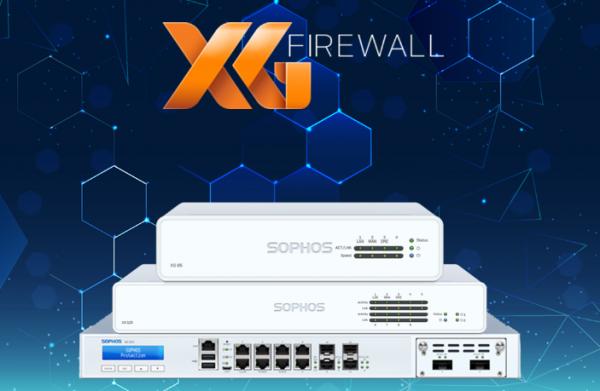 Sophos рассказала о трояне, атаковавшем XG Firewall