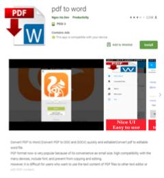 ESET обнаружила утечку документов через приложение для конвертации файлов в формат Word
